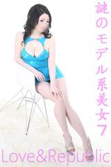 巨乳美女7